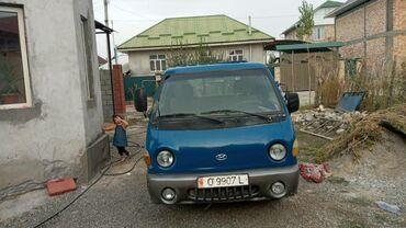 Hyundai - Кыргызстан: Hyundai Портер 2001