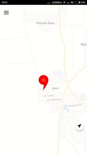 Продаю участок село Жал 8соток 11000$ в Кок-Ой