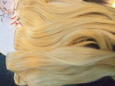 Kosa prirodna - Srbija: Plava prirodna kosa na klipse. Klipse je potrebno zameniti. Prodato!