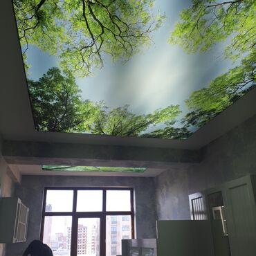 3d 3D dartma tavan 5d dartma tavan 7d dartma tavanНатяж ныепотолки