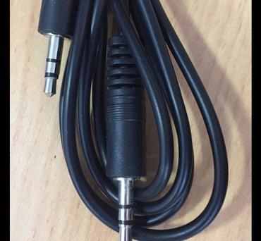 Кабель  audio Intex 5.0 метров,новый. в Бишкек