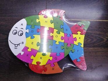Puzzle - Srbija: •Drvena puzzle za izražavanje. kreativnosti kroz igru.•Pomaže razvoj