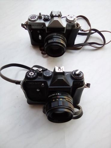 Фото и видеокамеры - Кок-Ой: Фотоаппараты:Зенит - ЕТ.Зенит - ЕМ.Производства СССР.в рабочем