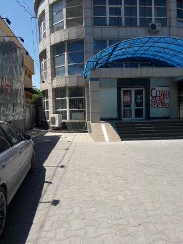 Сдаю помешения 2х этажный на в Бишкек