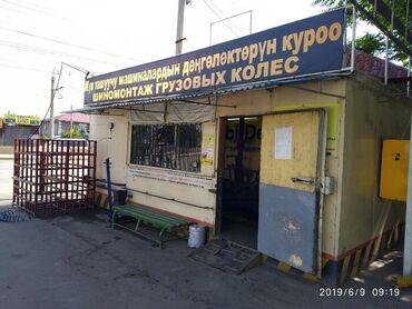 автомобильные шины бу в Кыргызстан: БРИГАДИР в Пункт шиномонтажа и ремонта колёс. (Бугор на вулканизацию)