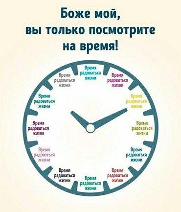 Срочно! Требуются девушки на рецепшн, работа в офисе с 9:00 до 18:00,  в Бишкек