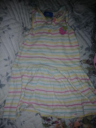 Dečija odeća i obuća - Cacak: Paket za bebe devojčice od 2 meseca do 9