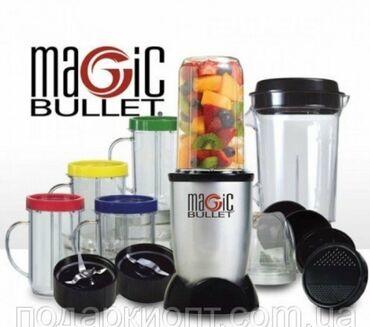 Magic bullet б.у отлично работает измельчает, взбивает, мощный. Цена
