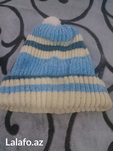 Bakı şəhərində Теплая шапка