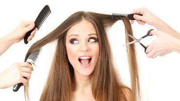 Расческа выпрямитель fast hair straightener - Кыргызстан: Парикмахер Универсал. Процент. Рабочий Городок