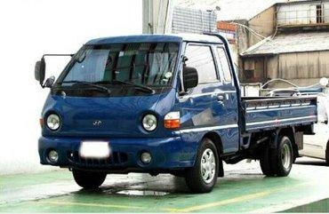 Услуга грузовое такси (0709317800) в Бишкек