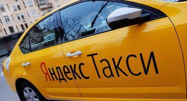 личный водитель бишкек in Кыргызстан | ВОДИТЕЛИ-ЭКСПЕДИТОРЫ: Яндекс Такси, Яндекс, Набор водителей с личным авто Яндекс такси