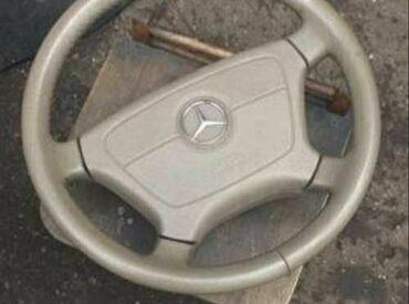 Airbag мерс бежевыйПродаю аирбег ( аэрбаг)Только аирбек подушка