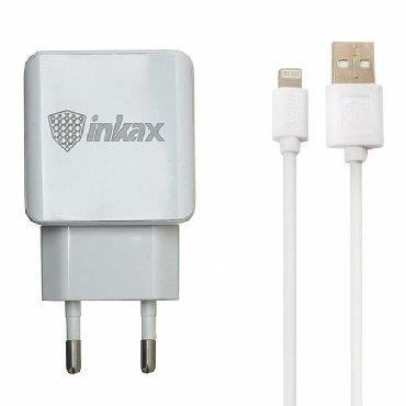 кабели синхронизации microusb в Кыргызстан: Сетевая зарядка Inkax CD-08 + кабель Lightning. Кабель в комплекте