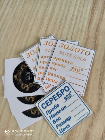 полиграф бишкек in Кыргызстан   САНТЕХНИКТЕР: Ценники на заказ лист от 50 сом. Полиграфия, наружная реклама