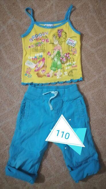 Lagane letnje pantalone/bermude i majica. Vel. 110Cena za oba 400