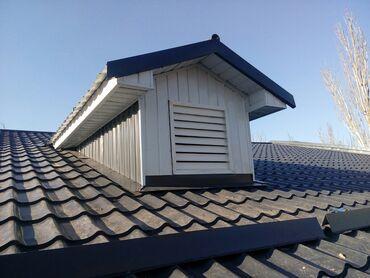Крыша Крыша Крыша