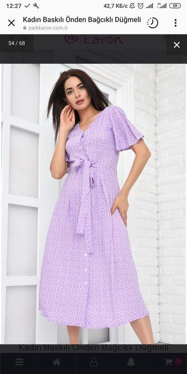 Личные вещи - Беш-Кюнгей: Шикарное летнее лёгкая платье  продаю безумно легкую удобную и модную