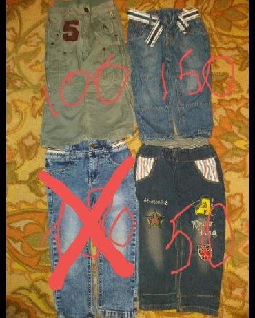 Детские джинсы.Есть так же много других вещей