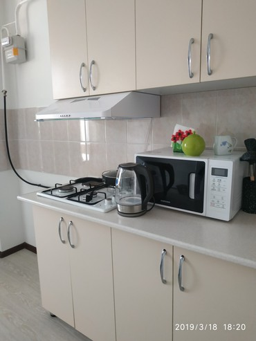 посуточно в Кыргызстан: Элитные квартиры в районе Политеха сдаются посуточно только для