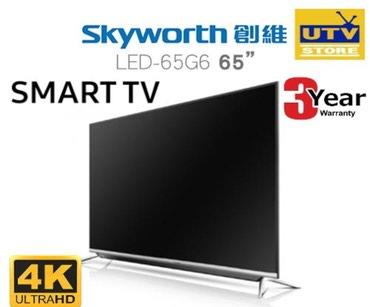 Skyworth | 65吋 4K UHD SMART TV- LED-65G6 в Лебединовка