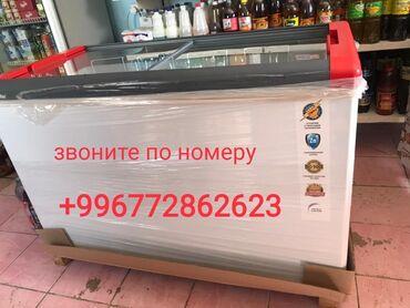 морозильники в бишкеке in Кыргызстан   МОРОЗИЛЬНИКИ: Холодильник морозильник находится в г. Таш-Кумыр