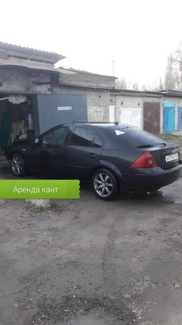 Ford Mondeo 1.8 л. 2001 | 20000 км