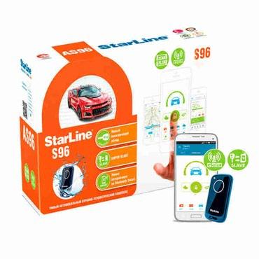 прицеп автомобильный в Кыргызстан: StarLine S96BT GSM – надежный автомобильный охранно-телематический