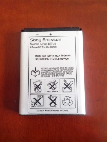 Sony Ericsson battery BST-36 780 mAh I cannot guarantee the duration σε North & East Suburbs