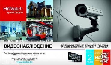 Bakı şəhərində Установка камер видеонаблюдения