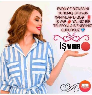 bız bırlıkde gucluyuk - Azərbaycan: Şəbəkə marketinqi məsləhətçisi. İstənilən yaş. Natamam iş günü