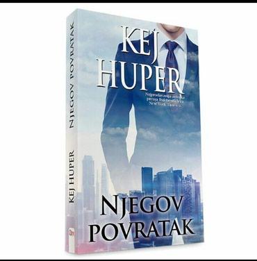 NJEGOV POVRATAK KEJ HUPER - Belgrade