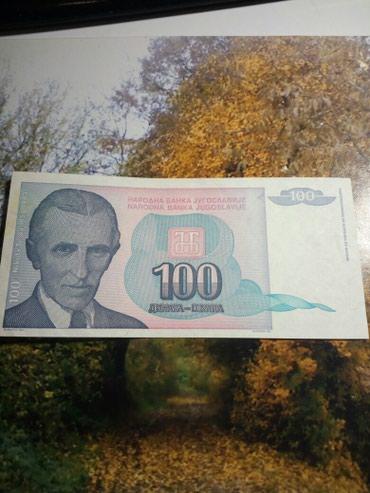 Novčanica Nikola Tesla inflacija 100din - Kragujevac