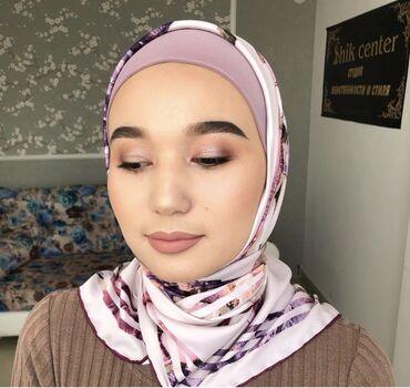 виза в германию в Кыргызстан: Макияж | Праздничный | Профессиональная косметика, Гипоаллергенные материалы