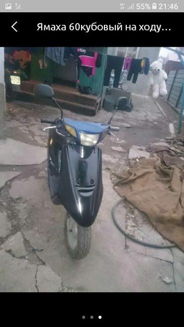 Скутер ямаха жог 60 куб состояние идеал в Бишкек