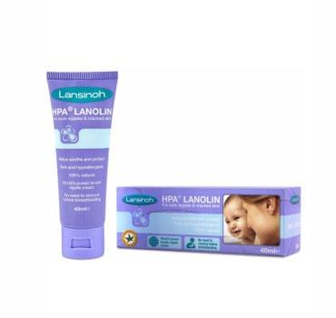 Lansinoh HPA Lanolin (Ланолин) - средство для ухода за сосками кормяще