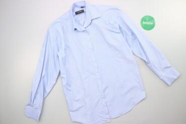 Чоловіча сорочка у тонку смужку Emerson, р. S   Довжина: 78 см Ширина
