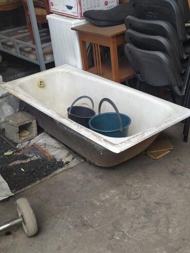 Бву ванна