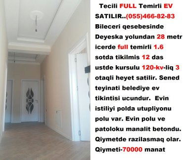 Bakı şəhərində Tecili FULL Temirli EV SATILIR.