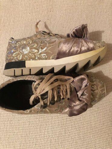 Patike cipele - Srbija: Patika- cipela, sportska elegancija. Moja preporuka