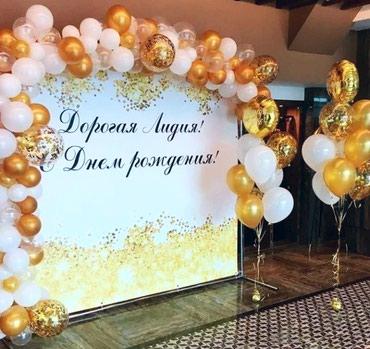 шоколадный фонтан в Кыргызстан: На праздник! Фотозона и оформление шарами! Дополнительные услуги