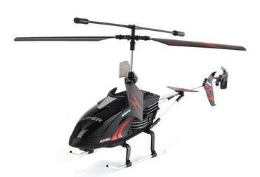 """Срочна продам б\у """"heliway rc helicopter""""  Звоните, лс не читаю"""