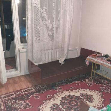 портативные колонки 5 1 в Кыргызстан: Продается квартира: 3 комнаты, 63 кв. м