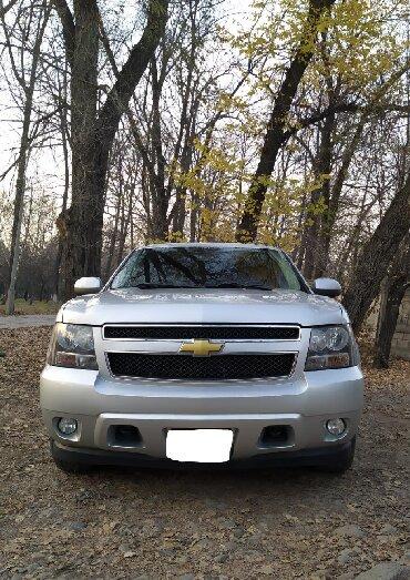 цена тир в Кыргызстан: Chevrolet Suburban 5.3 л. 2009