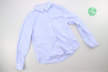 Чоловіча сорочка H&M р. XXS    Довжина: 56 см Ширина плечей: 38 см