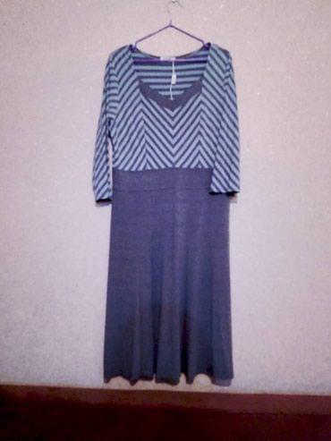 Новое трикотажное платье на 46-48 рр  Стоит 1600с т