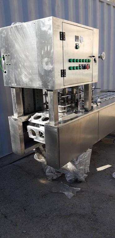 сварочный автомат в Кыргызстан: Оборудование автомат, полуавтомат.  Ножи для резки фольги