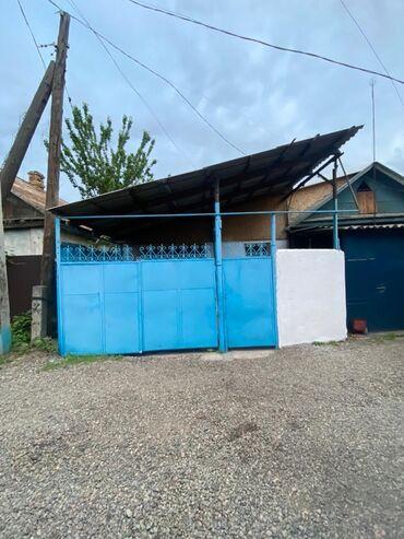дом на колесах цена бишкек в Кыргызстан: 1 кв. м 4 комнаты
