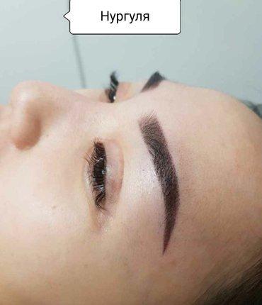 теневая растушовка -1500сом(глаза, губы), наращивание ресниц любой объ в Бишкек