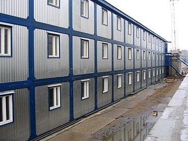 Дома из контейнеров с нуля и под ключ.Что можно строить из в Бишкек
